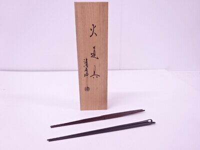 4270596: Japanese Tea Ceremony / Copper Mulberry Charcoal Chopsticks By Seigoro