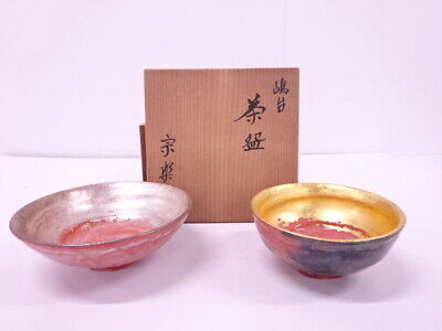 4270681: Japanese Tea Ceremony / Raku Ware Shimadai Tea Bowl / Artisan Work