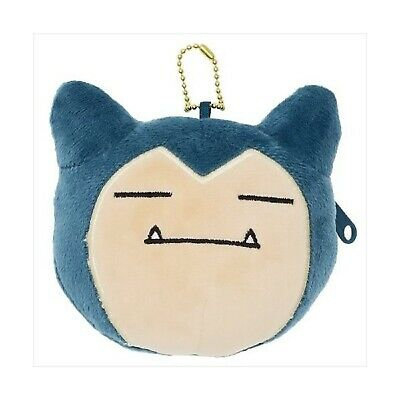 Pokemon Sun & Moon Stuffed Toy Plush Face Mascot Coin Case Pouch Snorlax