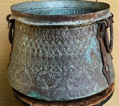 Large Antique Persian Islamic Arab Engraved Copper Pot Cauldron Middle Eastern