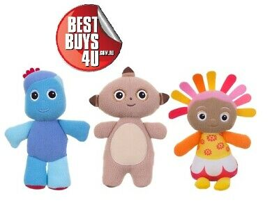 In The Night Garden Cuddly Collection Toys (Iggle Piggle/Upsy Daisy/Makka Pakka)