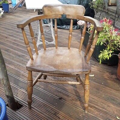 Antique Victorian Smokers Bow Captains Chair