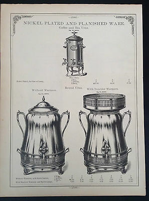 1888 Vintage Simmons Hardware Catalog Page Westminster Coffee & Tea & Water Urns