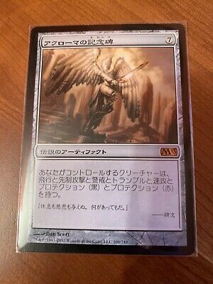 Akroma's Memorial Japanese Future Sight mtg NM