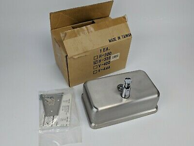 Continental H-333 Stainless Horizontal Soap Dispenser 40oz CON-H333