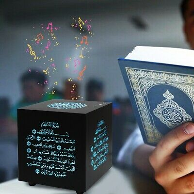 7 Colors LED Light Touch Quran Speaker Wireless Bluetooth Remote Control Player