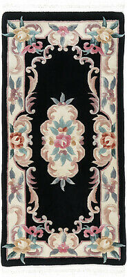 China Teppich Rug Carpet Tapis Tapijt Tappeto Alfombra Orient Perser Art Deco