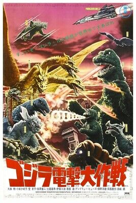 Destroy All Monsters #2 Japanese Version Poster 4 Different Sizes  (B2G1 Free!!)