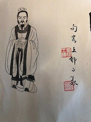 """Chinese Scroll Signed  202"""" X 12 """" With Original Box"""