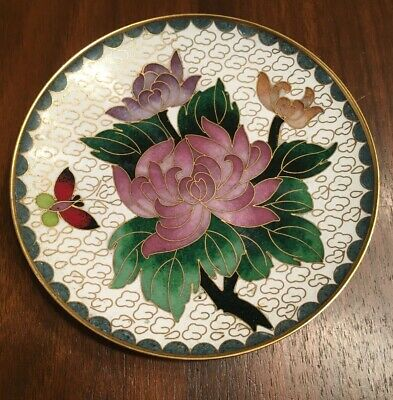 Vintage Cloisonne Chinese Asian Enamel & Brass Small Flower Dish With Butterfly