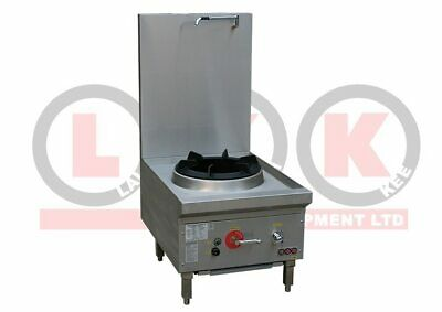 Single Stockpot Cooker - LKK-1BSRL