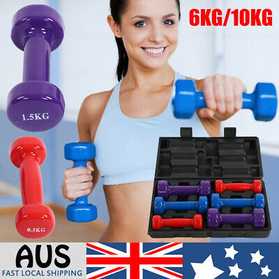6Pcs Dumbbell Weights Set Anti-slip Exercise Fitness Home Gym Dumbells w/ Case