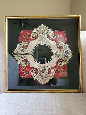 Late Qing Dynasty Antique Chinese Silk Ladies Court Collar With Gold Threading.