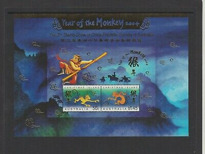 2004 Christmas Island Year of Monkey M/S optd 2nd Stamp Show China Phil Soc Aust