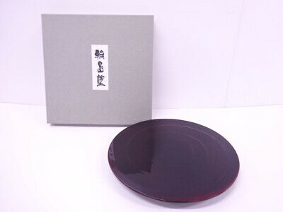 4292846: Japanese Tea Ceremony / Wajima Lacquered Sweets Plate