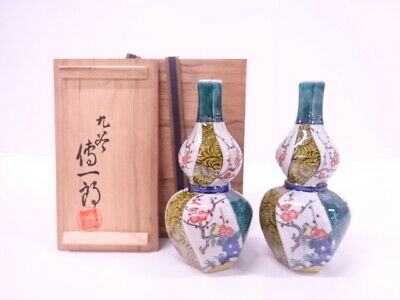 4292980: Japanese Porcelain Sake Bottle Set Of 2 / By Denichiro Takada Gourd Sha