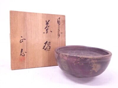 4292573: Japanese Tea Ceremony Bizen Ware Tea Bowl / Chawan