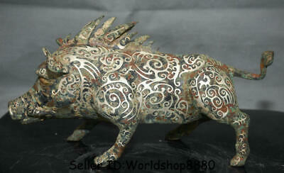 """11.2"""" Antique Old Chinese Bronze Silver Ware Dynasty wild boar Pig Animal Statue"""