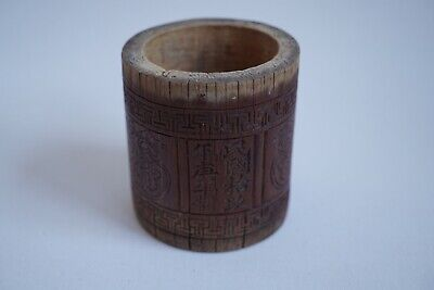 Chinese Carved bamboo Brush Pot Marked 1930
