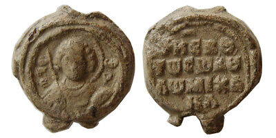 PCW-B872-BYZANTINE EMPIRE. Circa 10th-11th centuries AD. Lead Seal.