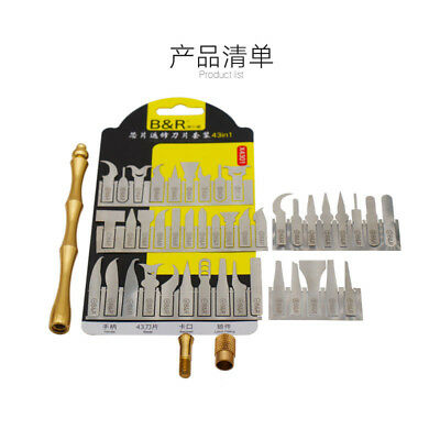 10PCS CPU GLUE IC Chip Remover Knife Blade Kit for iPhone A8 A9 A10