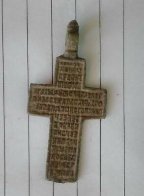 it is a lot of ancient orthodox Russian cross