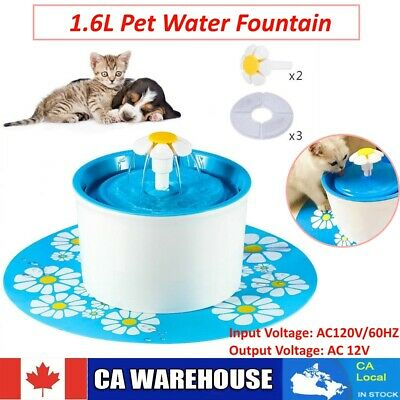 Drinking Fountain Automatic Pet Dog/Cat Water Dispenser Flower Style Blue