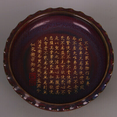 A Fine Collection of Chinese 11thC Song Jun Ware Porcelain Brush Washers
