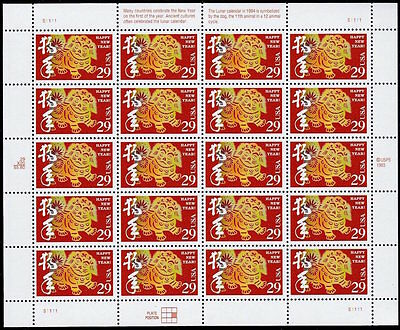 1994 YEAR OF THE DOG: Chinese  Lunar Happy New Year MNH Sheet 20 29¢ Stamps 2817