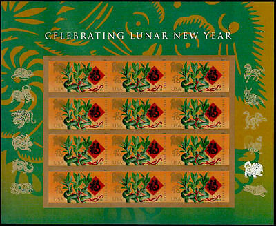 2018 Celebrating Lunar New YEAR OF THE DOG: 12 Forever Stamps 5254, Lucky Bamboo