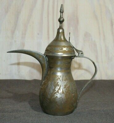 Vtg. Antique Arabic Middle Eastern Turkish Metal Coffee Dallah Teapot Grapevines