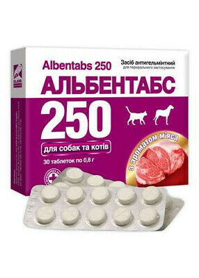 Wormer Albentabs  250 for dogs & cats Albendazole 25mg - 30 tablets meat flavor