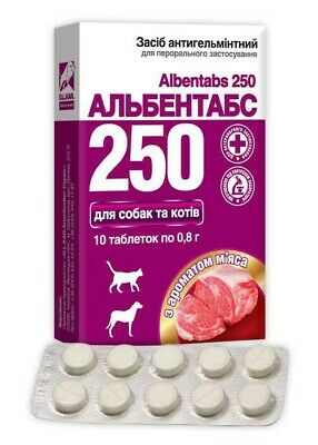 Wormer Albentabs 250 for dogs & cats Albendazole 25mg - 10 tablets meat flavor
