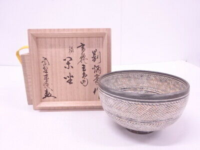 4303811: Japanese Tea Ceremony Korean Style Mishima Tea Bowl / Chawan Artisan Wo