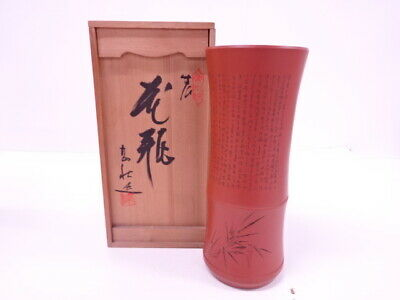 4299776: Japanese Pottery Tokoname Ware Flower Vase Red Clay Bamboo Shape