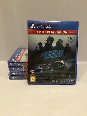 Need for Speed Sony Playstation 4 PS4 Brand New Factory Sealed