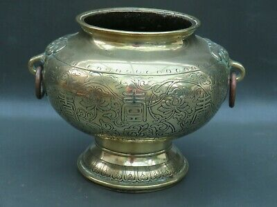 Heavy old Oriental ornate brass urn or pot with 2 animal head handles - signed