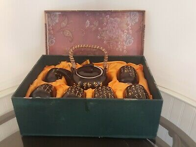 Chinese 7 Piece Tea Set With Decorative Box. Used In Good Condition.