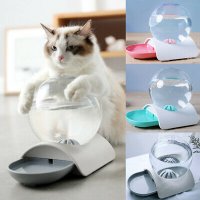 Pet Cat Dog Water Dispenser Puppy Smart Automatic Water Drinking Bowl Bottle New