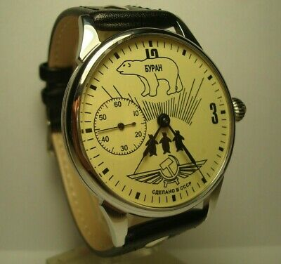 Limited Edition Marriage mens wrist watch Buran 1950s OPEN FACE 18 Jewels 3602