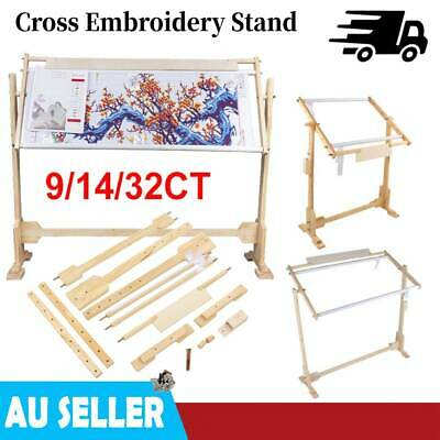 Adjust Wood Cross Stitch FrameTabletop Floor Stand Embroidery Tapestry 9/14/32CT