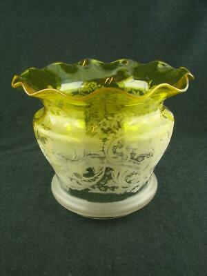 "Superb 19Th C Yellow Etched Glass Tulip Shape Duplex Oil Lamp Shade 4"" Fitter"