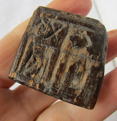 19thC Antique carved Wooden Prosphora Orthodox Ritual bread print stamp .. /1/