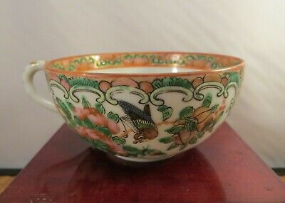 Antique Chinese Porcelain Canton Rose Medallion Cup China