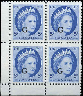 """Canada Mint NH F-VF Scott #O44 1955-56 5c Overprinted """"G"""" Official Stamp"""