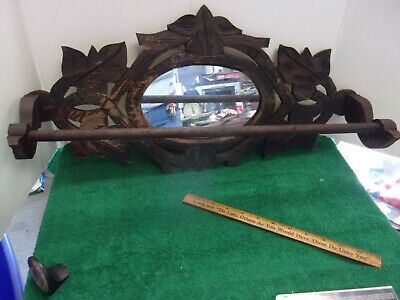 Antique Ornate Wood Shaving & Hinged Rod Towel Bar Wall Vanity Mirror