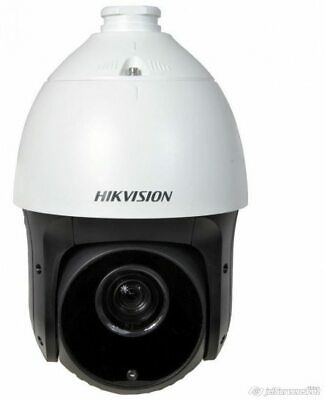 Hikvision Security Camera PTZ 1.3MP IP66 16x-15x Optical Zoom - DS-2AE4123TI-D