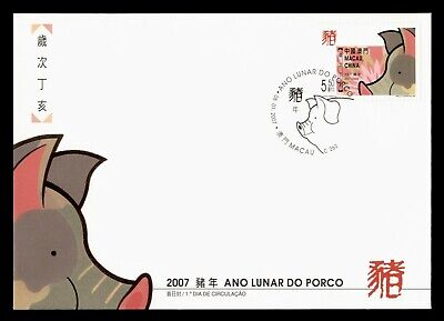 DR WHO 2007 Macau China Year Of The Pig Fdc Pictorial Cancel C124109