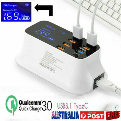 8 Ports USB Power Adapter Fast Charging Wall Charger Smart LED Display AU Plug z