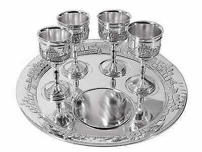 """Communion-Set-8"""" Plate & 4 Cups w/Bag-Silver Plated"""